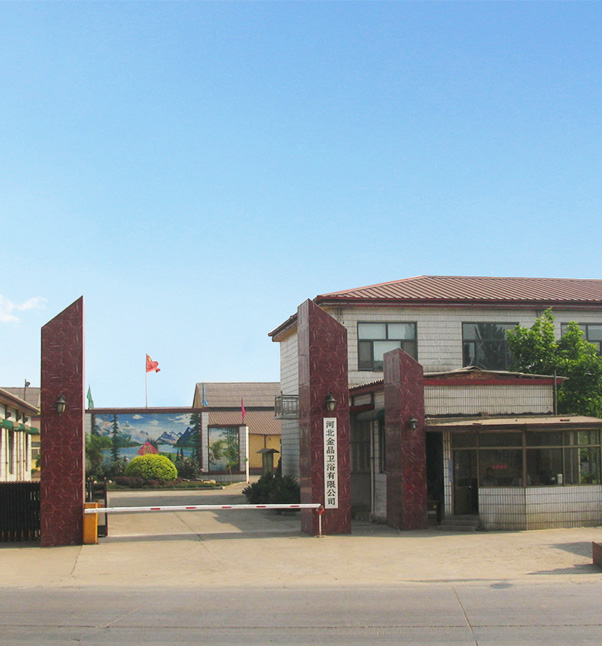 Hebei Goldman Sanitary Ware Co., Ltd.